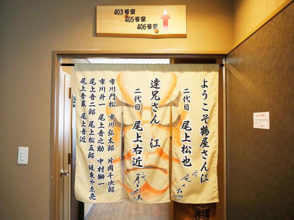 【新館4F】半露天風呂付和室12畳ベランダ付【禁煙】