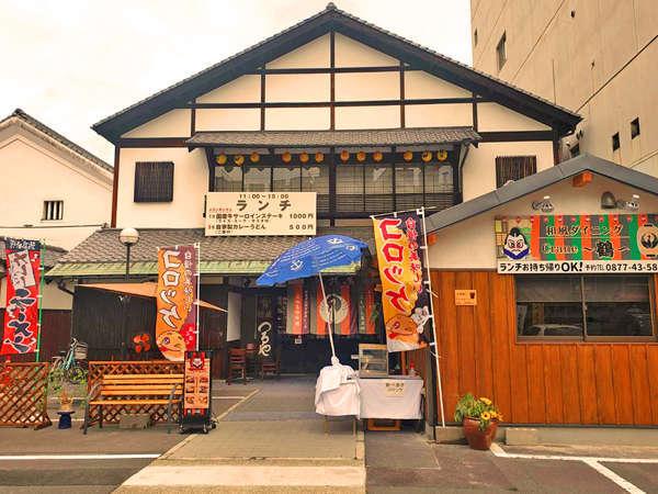 瀬戸内の魚達とお肉料理 クレイン~鶴~