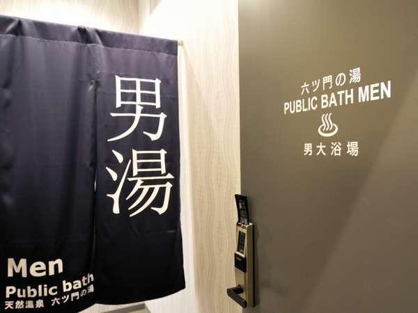 大浴場(男性用)入口 PM3:00~深夜1:30 AM6:00~AM10:00