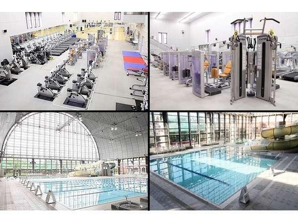 上段:フィットネスジム/下段:屋内温水プール ※利用詳細はお問合せ下さい