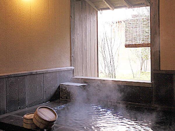 菊池 温泉 家族 風呂