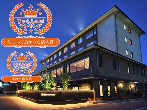 目前に彦根城を望む彦根キャッスル リゾート&スパ /JR琵琶湖線 彦根駅からの無料送迎いたします。