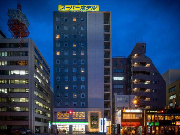 横浜市 ビジネスホテル