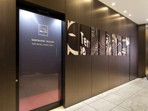 ■客室は全室禁煙。喫煙所は、1階のルエレベーター前にて。