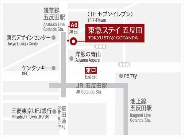 *地図* JR・都営浅草線、東急池上線「五反田」駅から当ホテルまでのご案内図です。