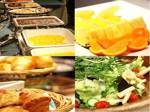 【朝食】◆AM7:00~9:30◆20種類以上の料理を取り揃えた和洋食バイキング♪