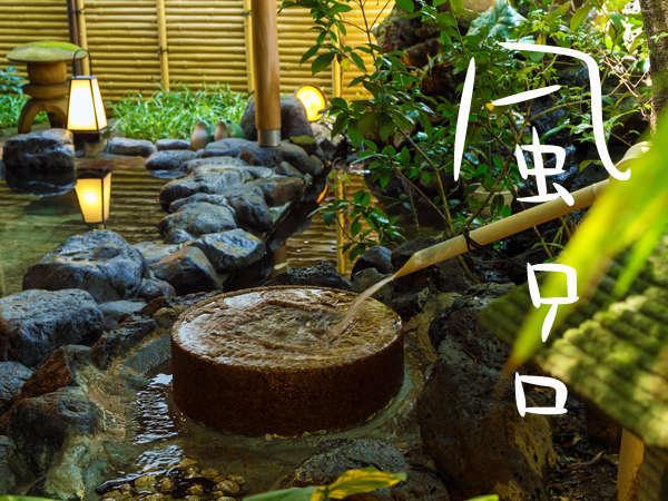 ■ お風呂のご案内 ■