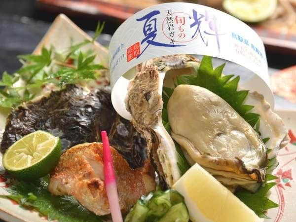 岩牡蠣「夏輝」とのどぐろ炭火焼 鳥取厳選食材十選!『夏まつり』