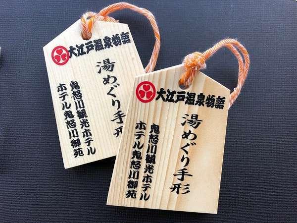湯めぐり手形♪これがあれば姉妹店の鬼怒川観光ホテルのお風呂も自由に入れます!詳細はスタッフまで!