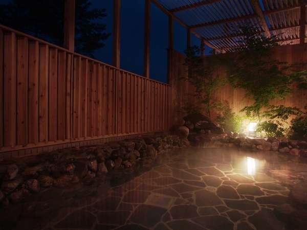 元亀の湯-露天風呂-(1)