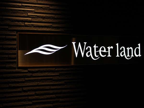 【WaterLand】