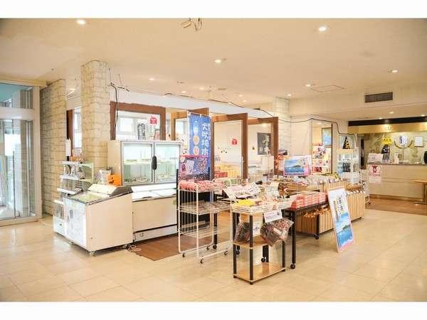 売店では銚子の名産品も取り揃えております☆7:00~21:00