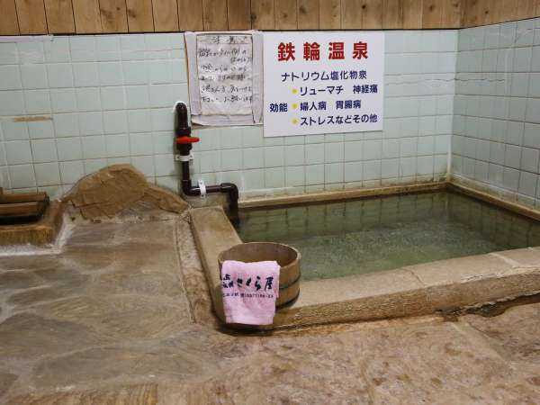 【風呂】家族風呂は無料で貸切できます♪