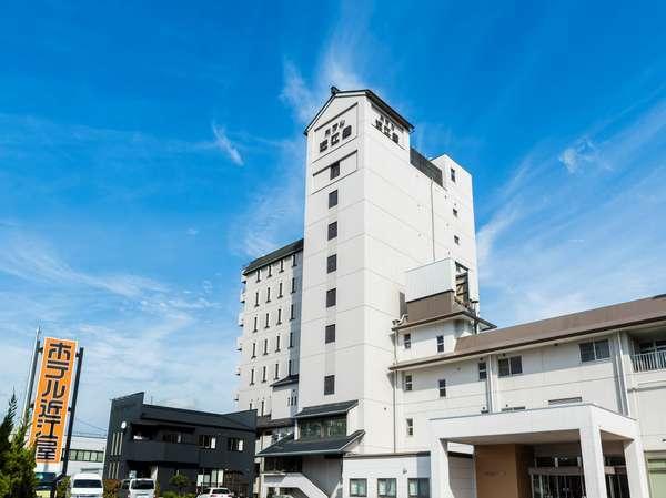 ホテル近江屋【外観】