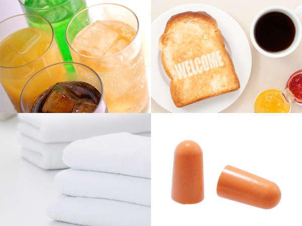 宿泊者皆様にフリードリンク、朝食のトースト、フリーレンタルタオルタオル、耳栓が付いております。