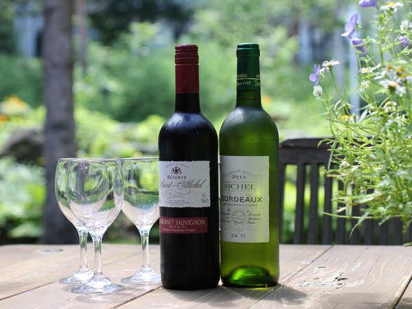 赤ワインと白ワイン、あります