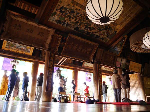 【奈良・長谷寺の遥拝】勤行の後に行われる遥拝も一緒にぜひご体感下さい。
