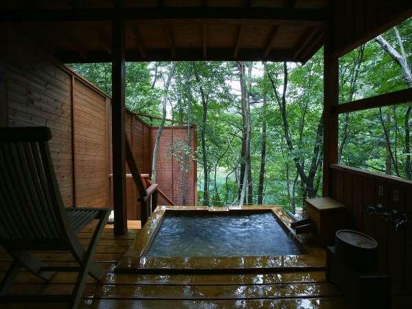 【離れの温泉】自然浴 離れの湯「あけび」
