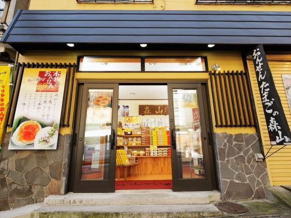 """【おんせんたまごの森山】売店で販売している温泉卵は福島の""""名産の一つ"""""""
