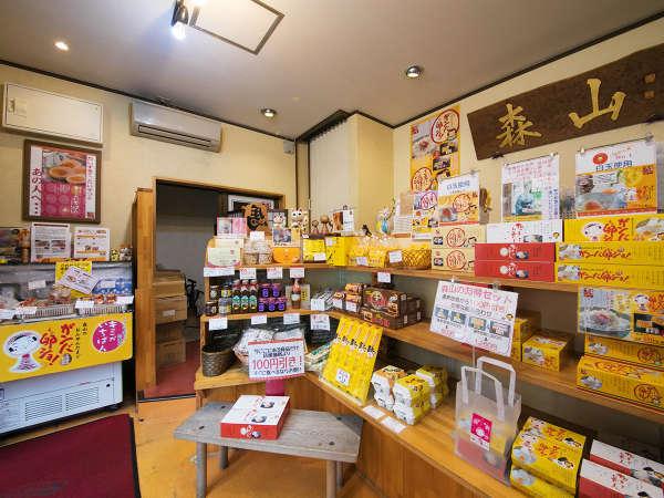 【おんせんたまごの森山】ニュー扇屋の隣にございます、当社の温泉卵は福島の名産の一つ