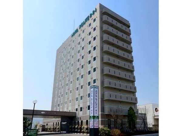 【ホテル外観】国道24号線に面してます。2014年3月OPENのホテルです。