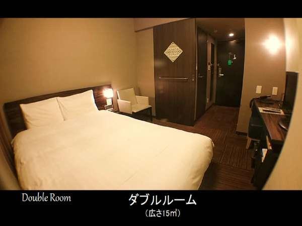 ■15㎡ダブルルーム【ベッドサイズ140×195】