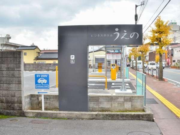 駐車場へはこちらの看板を目印に入ってきてくださいね。