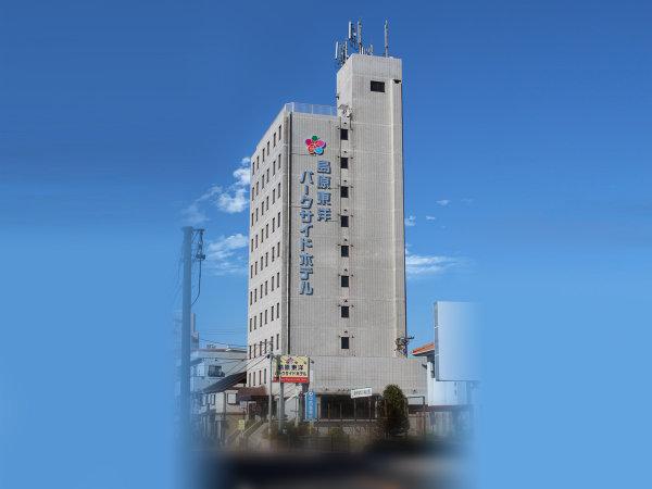 ホテル外観(近景)