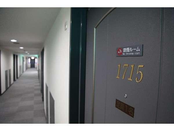 7階、8階は禁煙フロア
