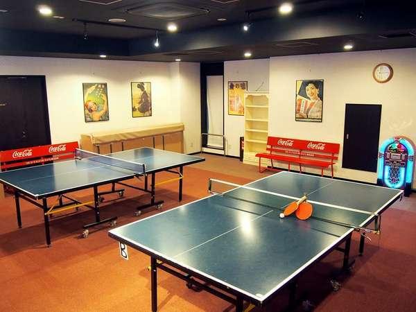【卓球コーナー】温泉に来たら、やっぱり卓球!(有料)