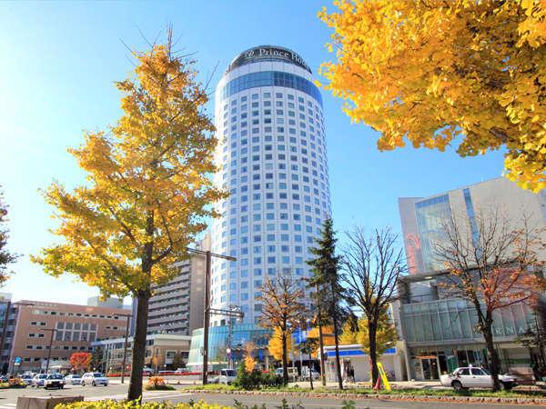 秋の札幌プリンスホテル