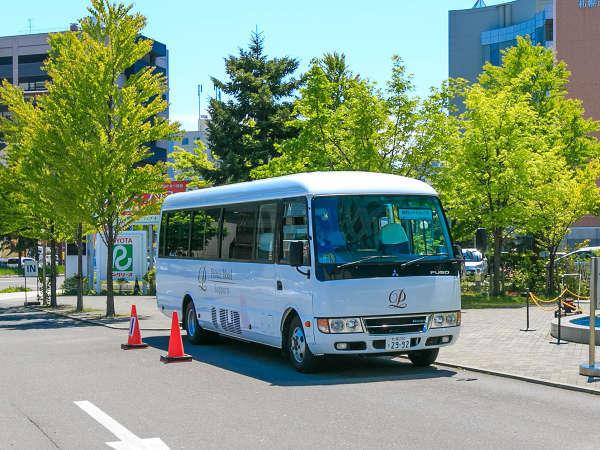 ホテル・JR札幌駅間の無料シャトルバス運行中
