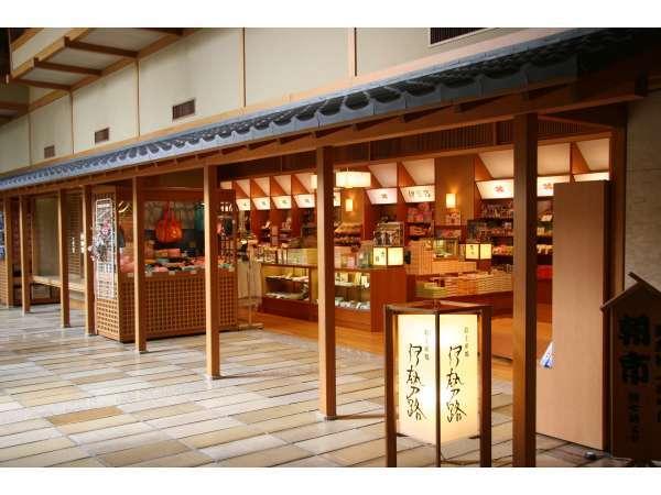 ■売店「伊勢路」■朝7時から朝市も行っております。
