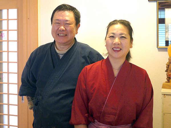 *当館の主人と女将です!みなさまを温かな笑顔でお出迎えいたします☆ごゆっくりとお過ごし下さい。