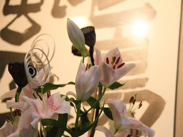 館内のお花で心も癒される♪