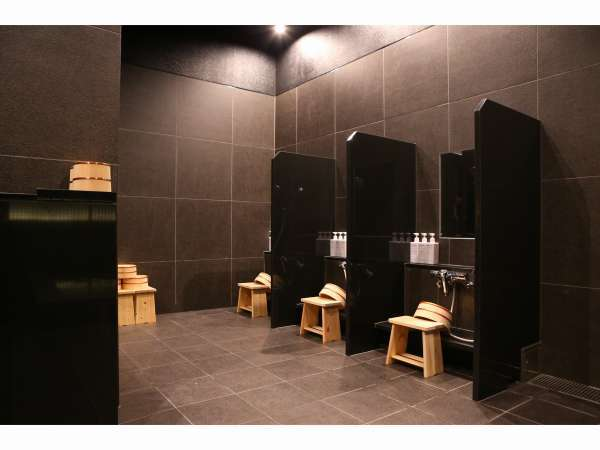 天然温泉大浴場洗い場