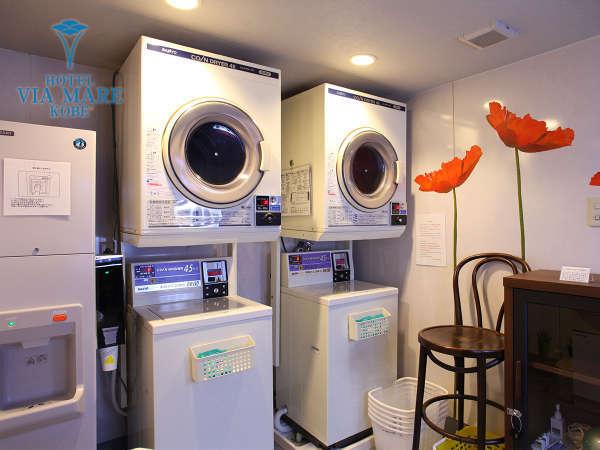 長期の滞在に便利なコインランドリー。洗剤は無料でご利用いただけます。