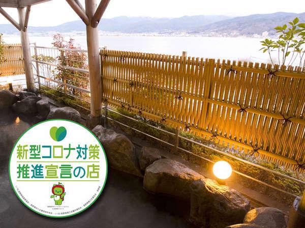 【上諏訪温泉 RAKO華乃井ホテル】湯巡りしよう!新緑の諏訪湖をを眺む露天&地酒風呂が人気の宿♪