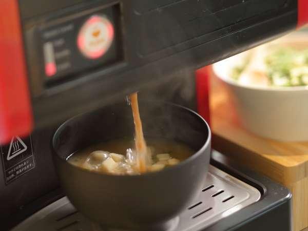 朝食「味噌汁サーバー」