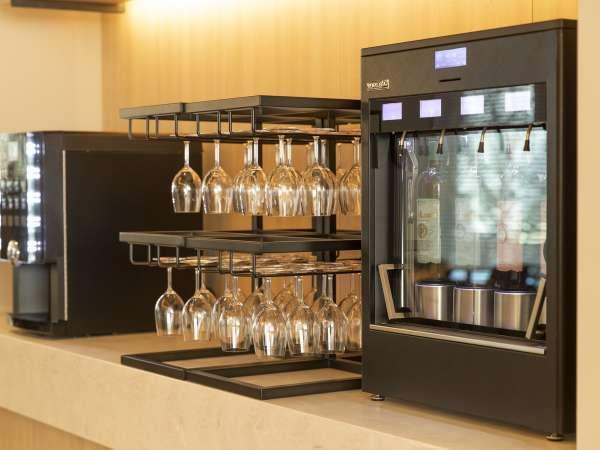 コーヒーマシン・ワインサーバー