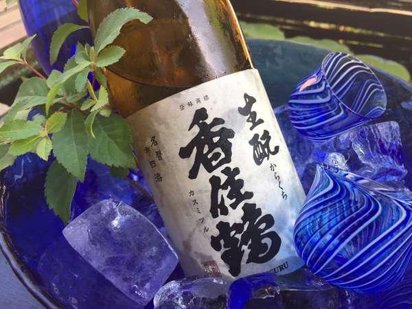 甲羅戯の日本酒は地酒 香住鶴のオンパレード