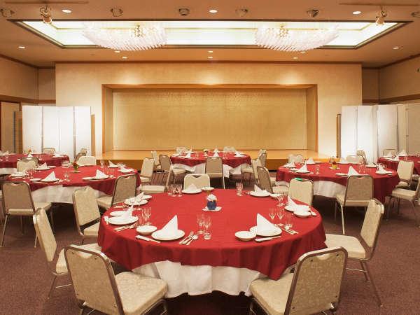 【ホテル施設/大宴会場】 和式タイプの大宴会場。300名様迄。