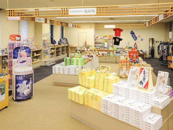 〔館内施設〕越後の名産品を取り揃えた滝ノ沢商店(売店)。