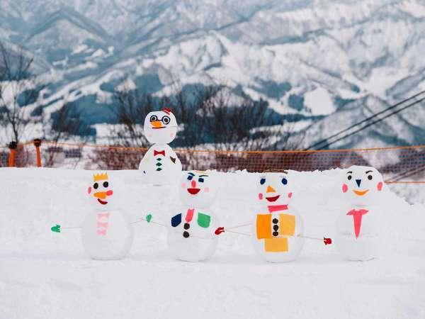 【湯沢高原スキー場】 「ゲレンデに隣接」布場ファミリーゲレンデに隣接