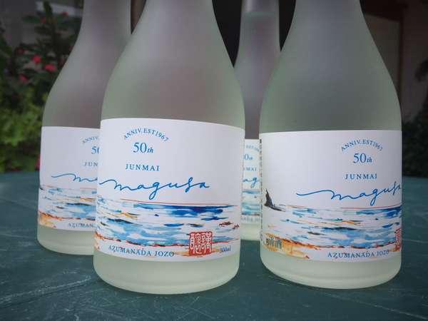 開業50周年記念酒 JUNMAI MAGUSA