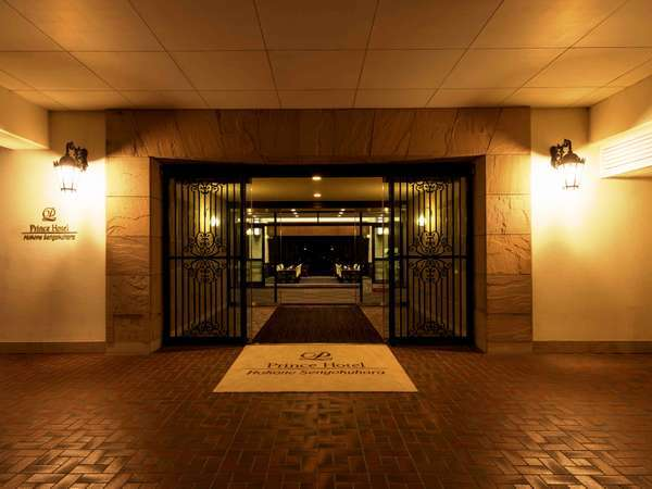 【箱根仙石原プリンスホテル】近隣の恵まれた環境を活かし、様々な観光・体験への拠点に