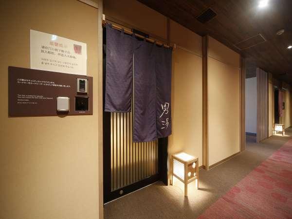 ■男性大浴場(ルームキータッチ)