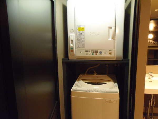 ランドリー(\400/180分)洗剤は別売りで\50。