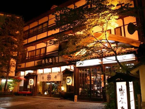 外観がひときわ老舗の奈良屋 : 一度は泊まってみたい草津温泉のおすすめの宿・旅館【10選】 - NAVER まとめ