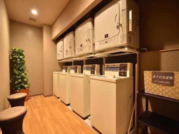【共用部ランドリーコーナー】共用部4台設置 洗濯機無料 乾燥機20分100円
